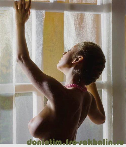 Сусанна : урологический массаж